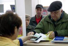 Станет ли Россия страной безработных стариков?