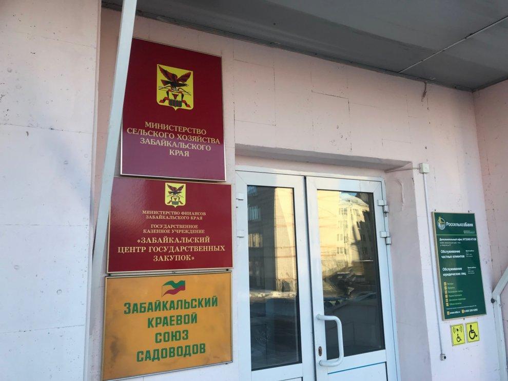 Суд оставил бывшего министра сельского хозяйства Забайкалья под домашним арестом