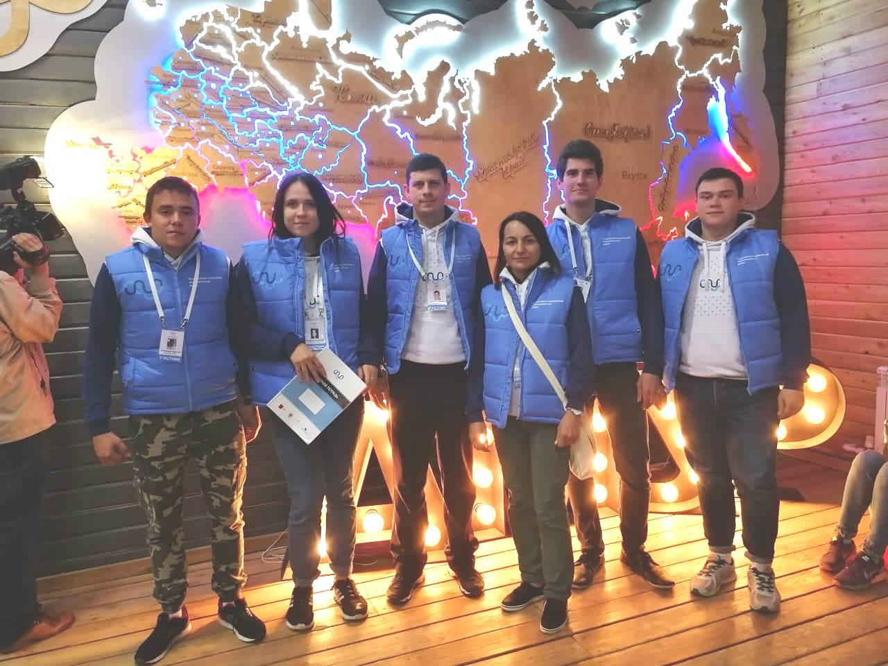 Сельская молодежь презентовала свои проекты на форуме «Амур»