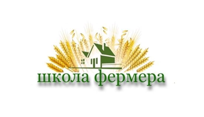 В Башкирии успешно работает «Школа фермера»