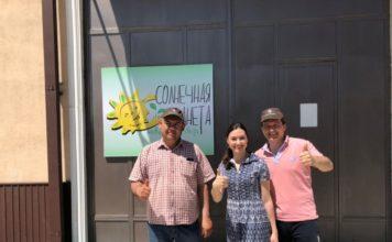«Азбука вкуса» посетила производство компании «Солнечная планета» в Киргизии