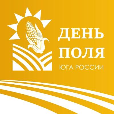 День поля Юга России 2018
