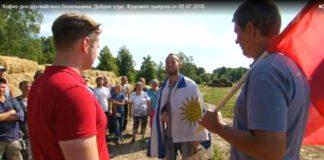 Футбольный болельщик из Уругвая о российском органической продукции: Я такого никогда не пробовал!