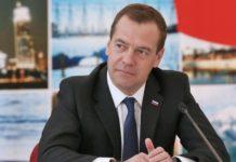 Медведев обсудит с министрами возможную дополнительную помощь аграриям