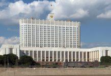 Правительство осенью подготовит новый вариант госпрограммы развития АПК