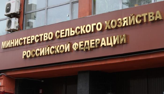 Россия и ЮАР заключили Соглашение о сотрудничестве в области сельского хозяйства