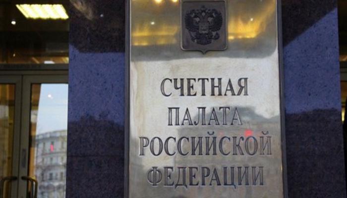 Счетная палата: субсидии аграриям в Сбербанке выдавались с нарушениями