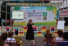 В Ярославской области обсудили вопросы развития добровольчества на селе
