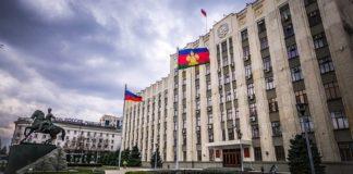 Власти Кубани заявили о восстановлении субсидирования агрострахования