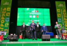 Агропромышленный потенциал России покажут на выставке-ярмарке «Агрорусь»