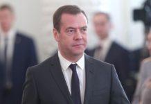 Глава правительства Дмитрий Медведев распорядился стимулировать производство вагонов для перевозки скоропортящейся продукции сельхозпроизводства