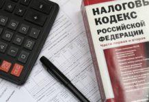 Кабмин поддержал законопроект о расширении патентной системы налогов на сельское хозяйство