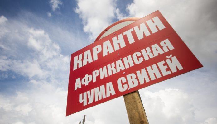 Карантин по АЧС ввели в 13 поселках Озерского городского округа
