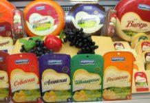 «Киприно» запустила новую линию по фасовке сыров