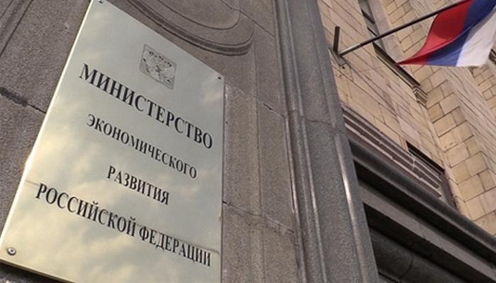 МЭР не исключает ускорение инфляции из-за низкого урожая зерна и ослабления рубля