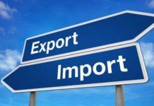 Минэкономразвития начало разработку госпрограммы «Развитие внешнеэкономической деятельности»