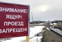 Минсельхоз Башкирии взыщет 50 млн рублей с виновных за вспышку ящура 2017 года