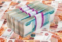 На поддержку аграриев в Тверской области в первом полугодии 2018 года направлен почти 1 млрд рублей