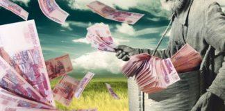 Не выбрасывайте деньги на ветер