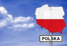 Польские товары возвращаются в Россию