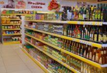 Путин утвердил ратификацию соглашения о маркировке товаров в ЕАЭС средствами идентификации