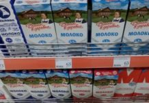 Раздельные полки для молочных и молокосодержащих продуктов могут появиться уже 1 марта 2019 г