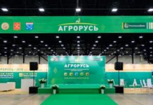 Россельхозбанк поддержал проведение агропромышленной выставки-ярмарки «АГРОРУСЬ»