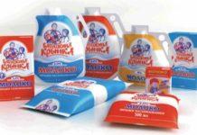 Россельхознадзор предложил Беларуси провести консультации по вопросу поставок молочной продукции в РФ