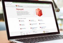 Россельхознадзор зафиксировал хакерскую атаку на систему «Меркурий»