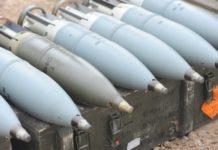 Старые военные снаряды решили пустить на удобрения