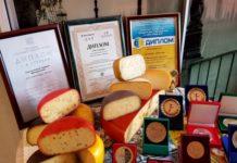 Сыр «Мичуринский» стал финалистом регионального конкурса Всероссийского фестиваля «Туристический сувенир»