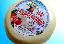 Затянувшийся конфликт между производителями адыгейского сыра сократил его продажи в России в первом полугодии более чем на треть. Объем предложения резко упал после того, как федеральные ритейлеры
