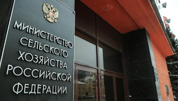В Минсельхозе обсудили сотрудничество России и Казахстана в аграрной сфере