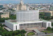 В правительстве России отчитались об успехах в импортозамещении