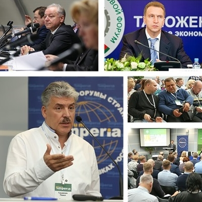 Всероссийский бизнес-форум «Стратегические вызовы АПК-2019 инвестиции, цифровые технологии, повышение эффективности»