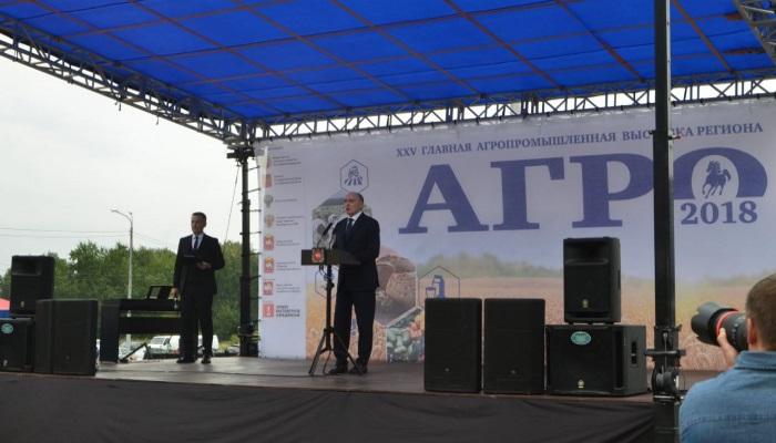 Выставка «Агро 2018» показала силу южноуральского агропромышленного комплекса