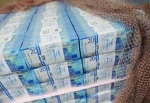 За последние три года в АПК Кубани вложено более 110 млрд рублей инвестиций