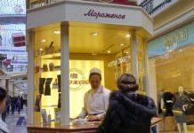 Знаменитое мороженое из ГУМа станет брендом