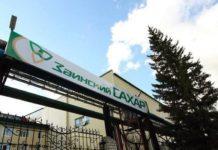 АГРОСИЛА инвестировала в инновационные технологии и модернизацию Завода «Заинский Сахар» 2 миллиарда рублей