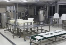 «АгриВолга» планирует создать производство заквасок