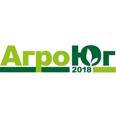 АгроЮг 2018