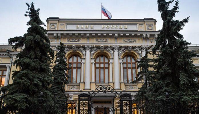 ЦБ повысил прогноз по инфляции в РФ в 2018 году до 3,8-4,2%, по итогам 2019 года ожидает 5-5,5%