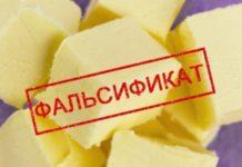 Даешь закон, по которому можно будет давать реальные сроки за фальсификацию пищевой продукции