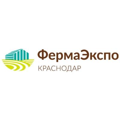 ФермаЭкспо Краснодар 2018