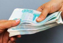 Фермеры Пермского края получат гранты на развитие семейных животноводческих ферм