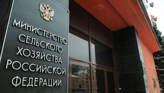 Гордеев поддерживает позицию Минсельхоза по финансированию АПК в 2019 году