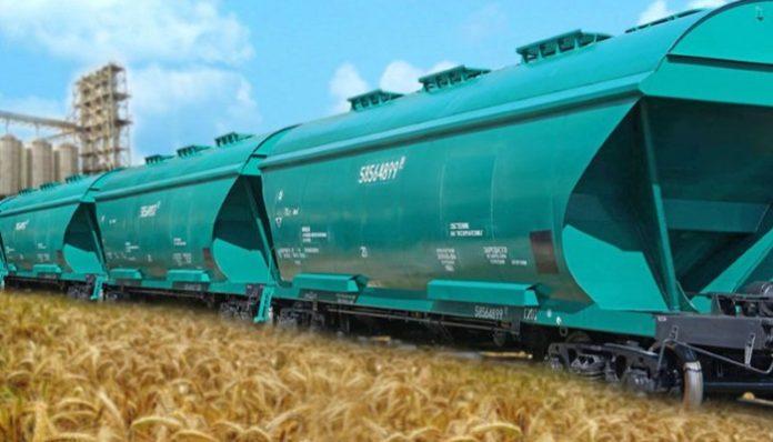 Минсельхоз РФ согласовывает проект документа о продаже из госфонда 1,5 млн т зерна