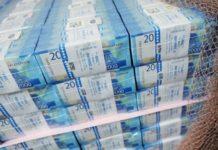 На поддержку несырьевого экспорта выделят триллион