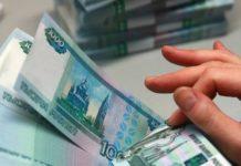 На поддержку тюменских аграриев ушло 1,5 миллиарда рублей