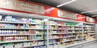 Натуральный рост: почему молочная продукция может подорожать